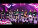 TWICE - So hot (Wonder Girls) Special Stage M COUNTDOWN 161110 EP.500