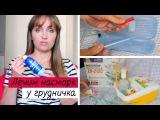 Детки-конфетки Лечим насморк у грудничка, промывание носа, аптечный аспиратор