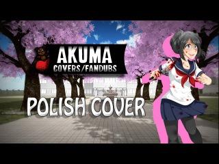 Griffinilla - Senpai Won't You Notice Me? (Polish Cover by Akuma ft. Artix)