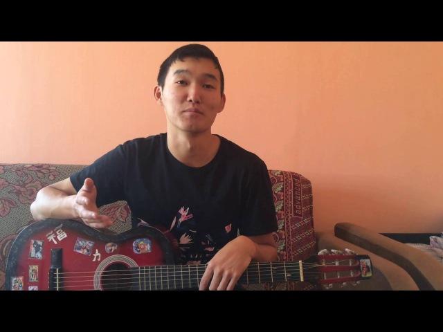 В небе звезды горят на гитаре, видеоурок, разбор песни, аккорды ;)