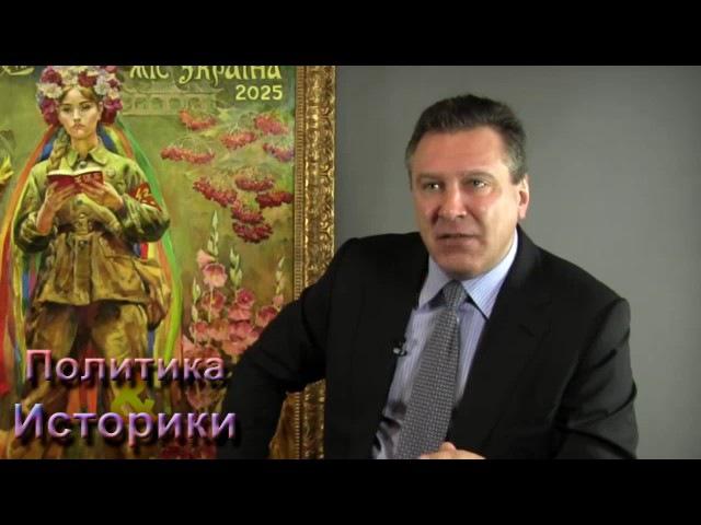 Игорь Беркут кому достанется Украина
