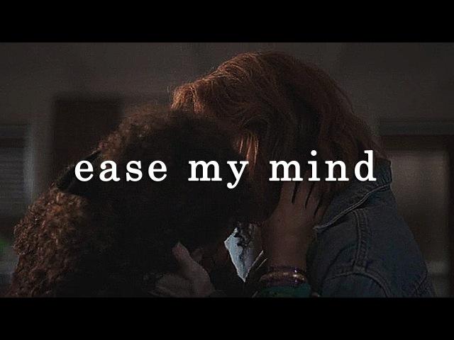 Ease my mind | kelly yorkie (black mirror 3x04)
