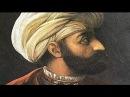 Мурад III - Сын Нурбану Султан и Селима II