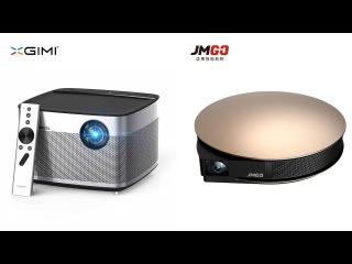 Xgimi H1 vs. Jmgo G3pro сравнение