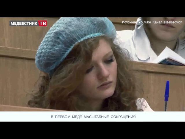 Медвестник-ТВ: Новости недели (№64 от 13.02.2017)