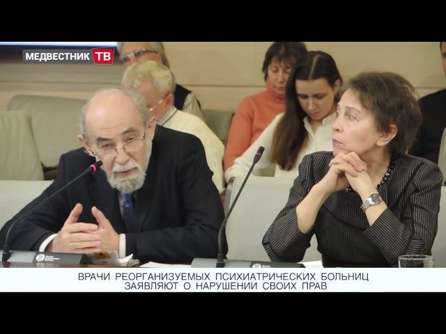 Медвестник-ТВ: Новости недели (№63 от 06.02.2017)