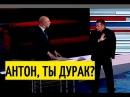 Прямой вопрос Соловьева министру финансов РФ Зачем ты наши деньги слил банкам США!
