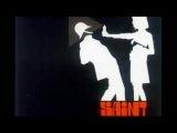 Saint Etienne - Action (
