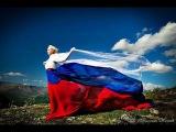 Я русский Владимир Тиссен (Песня, клип)