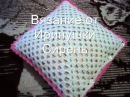 Вязаный чехол из квадратов с цветами на подушку.Crochet pillow. עבודת יד