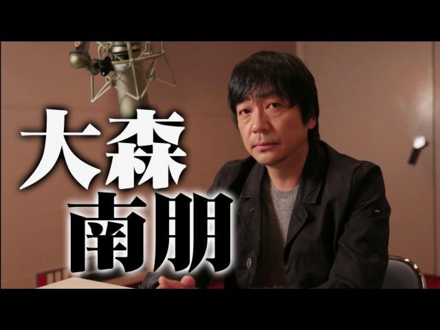 PS4専用ソフト『龍が如く6 命の詩。』大森南朋スペシャルインタビュ 12