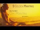 9 золотых мантр | мощные мантры для медитации по 108 раз каждая - YouTube