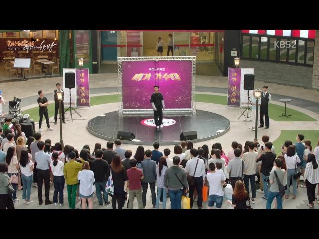 Say It (Tell Me) 말해 봐 - J2 / Hyun Jae ( The Best Hit) EP10 OST Legendado PT-BR