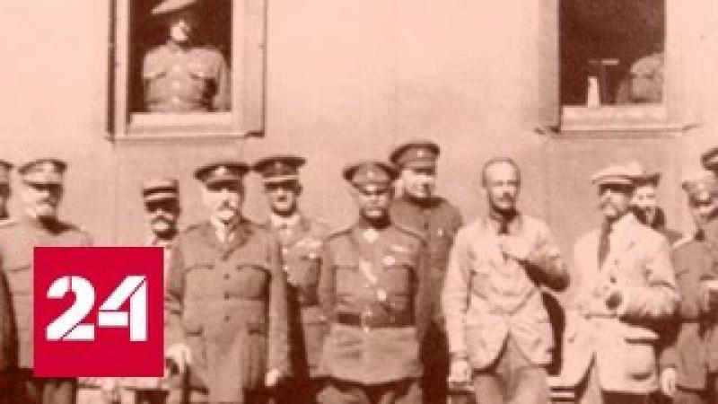 Врангель. Путь русского генерала. Фильм второй » Freewka.com - Смотреть онлайн в хорощем качестве