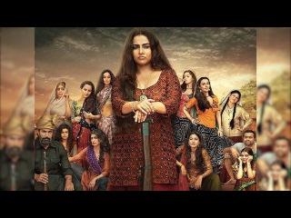 Begum Jaan Full Movie Promotional Event | Vidya Balan, Gauhar Khan, Pallavi Sharda, Chunky Pandey