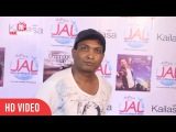 Sunil Pal At Celebration Of kailash kher's Musical Journey Of