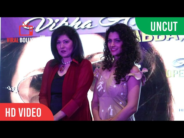 UNCUT - Dadasaheb Phalke Excellence Awards 2017 Annoucement | Saiyami Kher