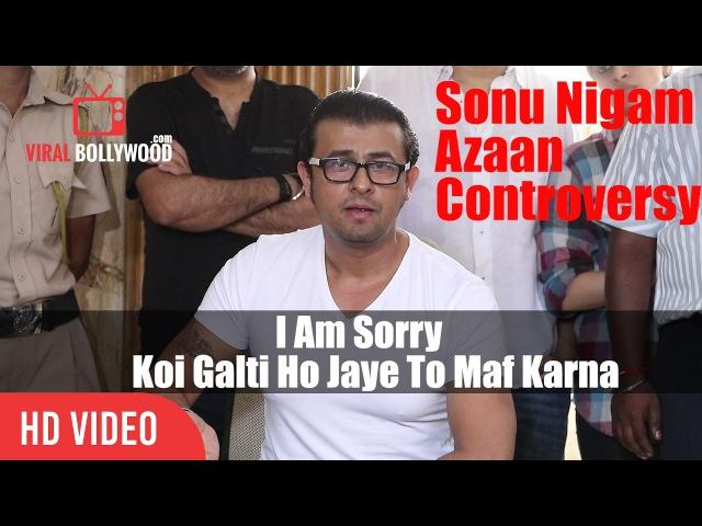 I Am Sorry | Sonu Nigam On Gundagardi Hai Bus Comment | Koi Galti Ho Gayi To Maf Karna