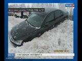 В Ибресинском районе двое детей попали под машину
