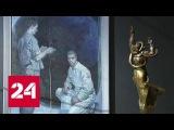 Вход в Третьяковскую галерею на Крымском Валу 8 марта будет бесплатным