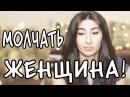 Азербайджанский менталитет / Фасадный БРАК в АЗЕРБАЙДЖАНЕ / ЦАЙ 4