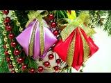 Елочные Игрушки Своими Руками, Игрушки на Новый Год на Елку DIY Christmas Crafts ideas