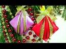 Елочные Игрушки Своими Руками, Игрушки на Новый Год на Елку / DIY Christmas Crafts ideas