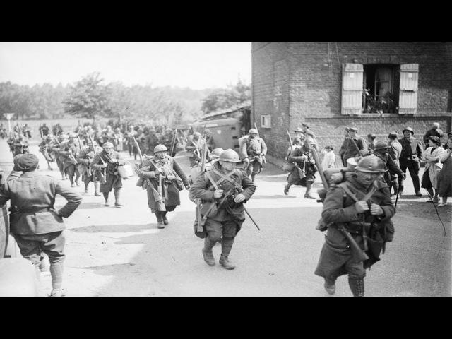 La Bataille de Dunkerque (1940) - L' Apport Capital de l'Armée Française