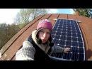 Про солнечную панель Моя микро электростанция дома