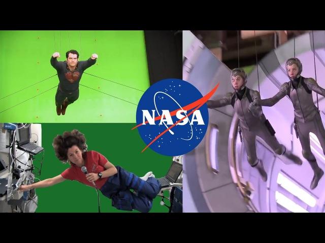 HOLLYWOOD NASA | LOUNGE GREEN SCREEN BUSTED | FAKE SPACE