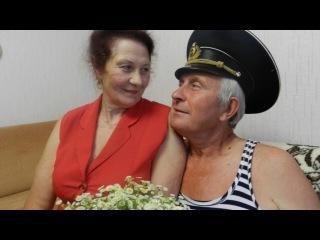 Олеся Подворчан-На побывку едет молодой моряк(Поздравление для моего друга Алек...