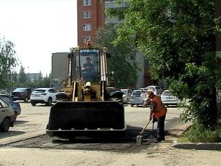 Ремонт дворов и тротуаров в Йошкар-Оле