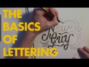 Handlettering & Typography Tutorial - Easily Create Lettering Piece