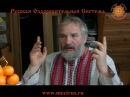 Русская баня. Правильное парение в бане. Теория. Василий Ляхов