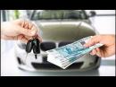 Как выгодно и безопасно продать автомобиль в Чебоксарах