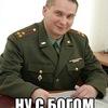 Vitaly Pugach