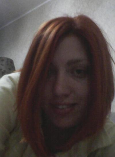 Анастасия Просекова