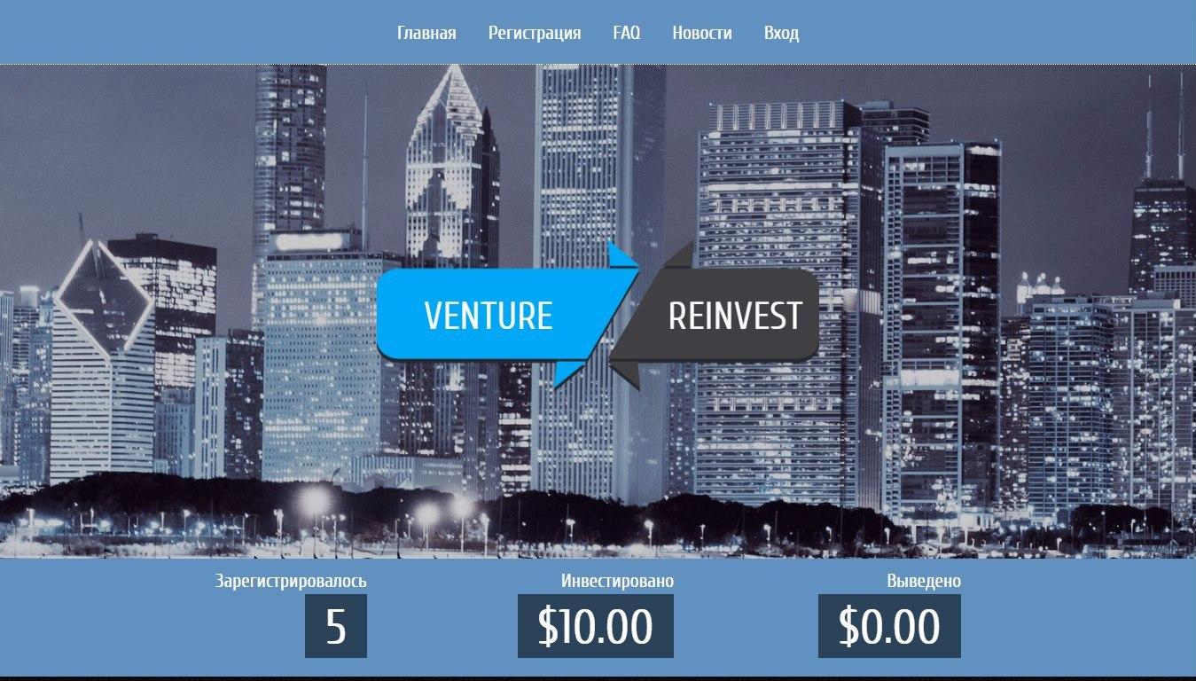 Постер к новости Venture Reinvest