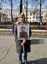 Ульяна Скороходова фото #27