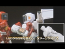 Робот-боксер с пультом управления 2.4 GHz
