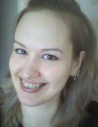 Алена Гордиенко