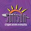 Студия загара и красоты SoliSun в Марьино