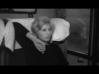 Приключение. FRIT.1960(фильм: Микеланджело Антониони ,в ролях:Моника Витти, Габриэле Ферцетти)