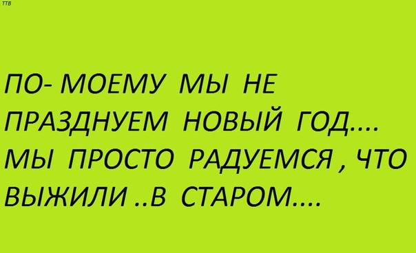 https://pp.vk.me/c637416/v637416253/256ee/Xu7L7JrJdhE.jpg
