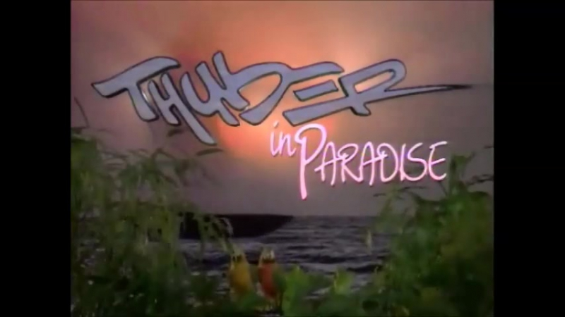 Гром в Раю/Thunder in Paradise
