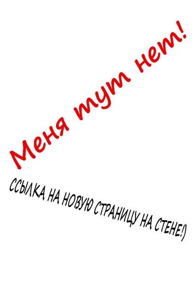 Светлана Миллс