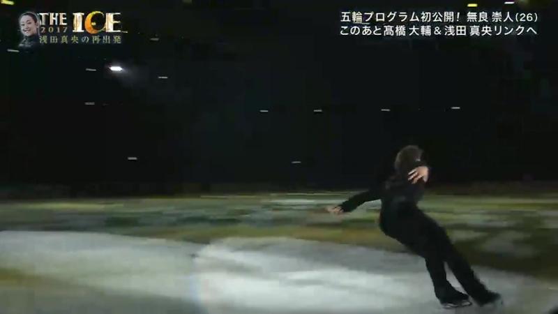 Takahito Mura. The Ice