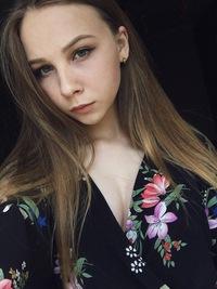 Дарья Абазьева