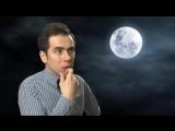 Что будет, если Луна упадёт на Землю