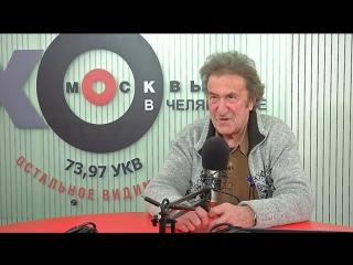 Игорь Губерман о грязном воздухе в Челябинске